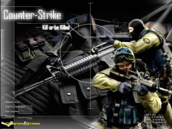 Задний план для Counter-Strike 1.6 Counter-Strike CZ.
